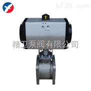 供應Q641F氣動鋁合金球閥