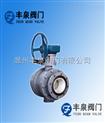 Q341TC-涡轮陶瓷耐磨球阀