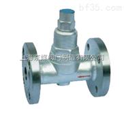 CS47H可调双金属片式蒸汽疏水阀,疏水阀