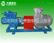 SMH660R40E6.7W23三螺杆泵|电厂锅炉点火油泵