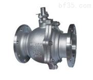 Q41F浮動球閥 不銹鋼球閥