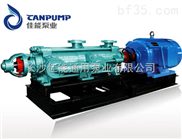自平衡卧式多级锅炉给水泵