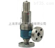 A41Y-160/320型彈簧微啟封閉式高壓安全閥 ,安全閥