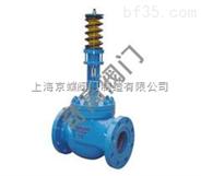 ZGPV大口径天然气、蒸汽减压阀 ,减压阀