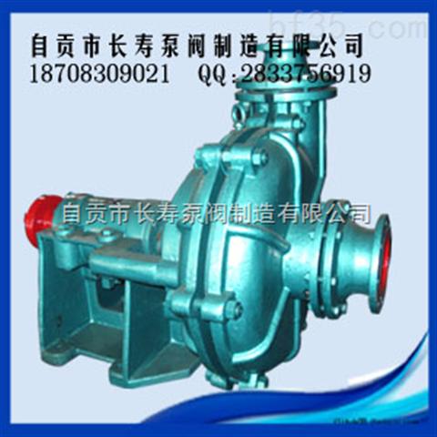 250ND耐磨渣浆泵