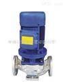 诚展泵阀IHG立式单级不锈钢化工离心泵诚信为本