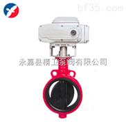 供應優質FD971X電動耐磨蝶閥