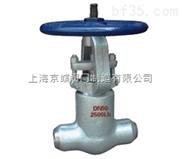Z60Y/Z61Y/Z62Y高壓對焊閘閥 ,閘閥