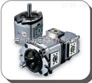 NACH齒輪泵 不二越雙聯齒輪泵 NACHI三聯齒輪泵