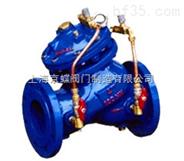 JD745X多功能水泵控制阀,水泵控制阀