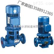 专业生产ISG化工离心泵 空调泵 增压管道泵 立卧式离心泵
