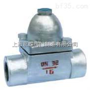 双金属片式蒸汽疏水阀 蒸汽疏水阀