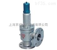 WA42Y波紋管平衡式安全閥  波紋管平衡式安全閥