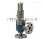 A41Y-160/320彈簧微啟封閉式高壓安全閥