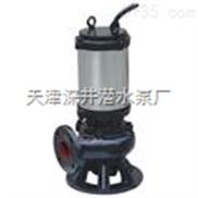 重型污水泵选型@多级排污泵@大型污水泵