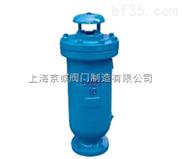 污水復合式排氣閥        排氣閥