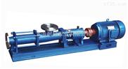 不锈钢自吸卧式单螺杆泵污泥螺杆泵