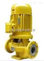 GBF型襯氟化工管道泵,立式化工泵,襯氟化工離心泵