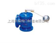 液压水位控制阀 控制阀