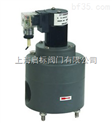 UPVC防腐電磁閥-上海啟標電磁閥系列