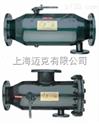 自動排渣過濾器,排渣過濾器,上海邁克閥門