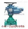 白湖G941F46-10 耐腐蚀电动衬氟隔膜阀
