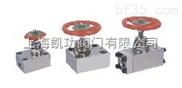 JZF或YJF高壓截止閥 上海凱功高壓液壓截止閥廠家