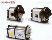 派克液压柱塞泵 派克柱塞泵 派克变量柱塞泵 派克变量柱塞油泵PV16