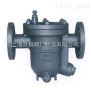 自由浮球式蒸汽疏水阀CS41H;疏水阀