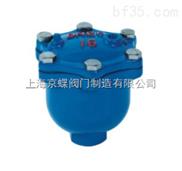 ARVX微量 排气阀  微量排气阀