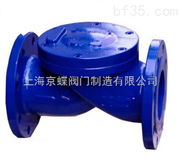 HC44X(SFCV)橡膠瓣止回閥、CVWR型對夾式靜音止回閥,止回閥系列