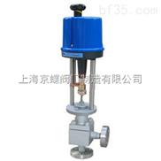 ZDLS電動角形高壓調節閥  調節閥