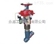 ZMQSY电控气动疏水阀