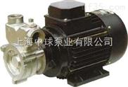 DBFX不锈钢漩涡自吸泵价格