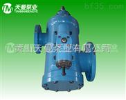 3GR螺杆泵厂家供应3GR70×3W21三螺杆泵!