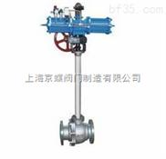 气动低温球阀∮(DWQFF-YJ05);低温阀系列