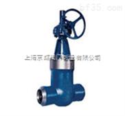 高压焊接电站闸阀Z60Y-P54100V/140V高温高压闸阀