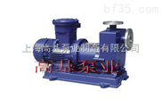 ZCQ32-25-115磁力自吸泵,防爆自吸泵,zcq磁力泵廠家
