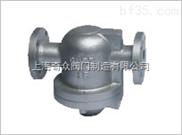 S11H-16C-A三支點浮球式蒸汽疏水閥