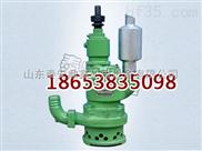 QYW25-70风动排沙排污潜水泵