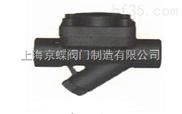 CS16H-膜盒式蒸汽疏水阀   疏水阀