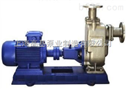 200ZWP280-12不锈钢离心式污水自吸泵(316材质)企业