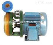 PF(FS)型强耐腐蚀离心泵