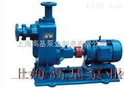 80ZW65-25热水无堵塞自吸排污泵,三相电船用自吸水泵