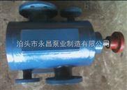 3QGB80*2-46螺杆泵