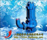 排污泵,潜水排污泵,不锈钢排污泵,管道排污泵