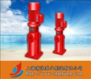 XBD-LG多级消防泵,立式消防泵厂家