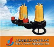 AS-排污泵,AS切割排污泵,排污泵价格,排污泵功率