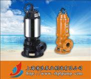排污泵,JYWQ搅均排污泵,排污泵价格,排污泵品牌