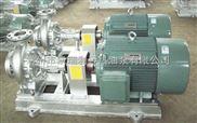 节能热油泵 循环导热油泵